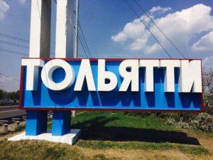 Стелы Самарской области возьмут под контроль активисты ОНФ