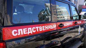 В Самаре за взятку уволили двух сотрудниц департамента образования