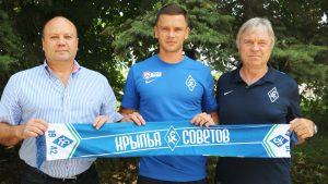 Иван Таранов продолжит выступать за «Крылья Советов»