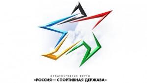 Ульяновск станет столицей «Спортивной державы»