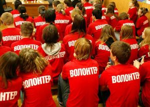 90 волонтёров из Самары отправятся на XIX Всемирный фестиваль молодёжи и студентов