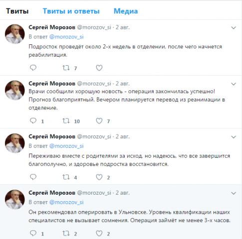 Девятая школа против главы Ульяновска — Не равная война, в которой страдают дети…
