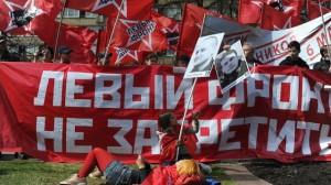 «Левый фронт» в Ульяновске