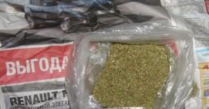 Полицейские задержали подозреваемого в хранении марихуаны
