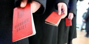 Уклонист от армии в Ульяновской области приговорен к штрафу