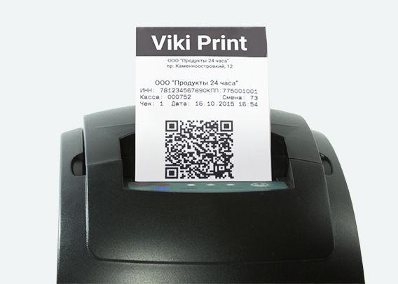 Очень нужный принтер чеков