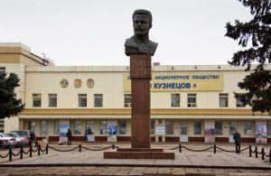 Директора ПАО «Кузнецов» оштрафовали за несвоевременное исполнение гособоронзаказа