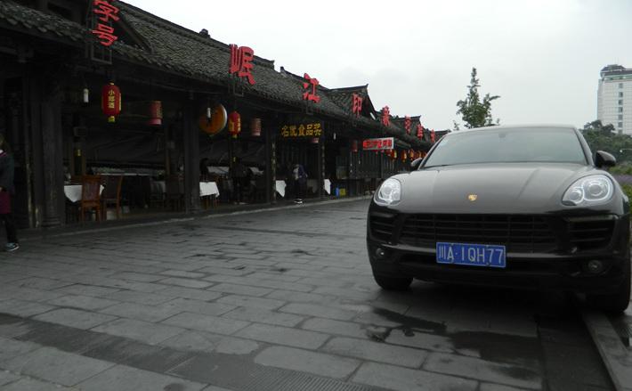 КНР-2017: автомобили, дома, зарплаты, свадьбы