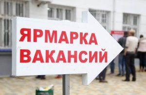 В Самаре пройдёт ярмарка вакансий для уволенных с военной службы
