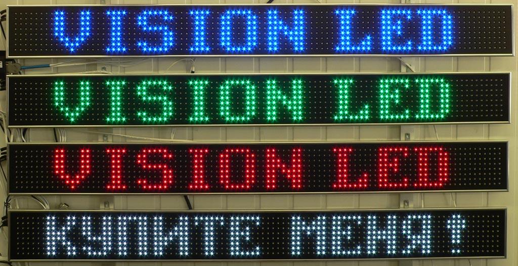 Современные световые табло для разных сфер применения