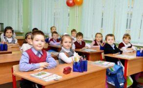 Первоклассники Альметьевска начали изучать татарский язык по новой методике
