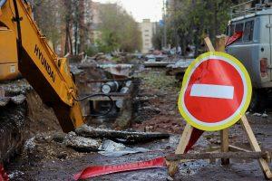 В Самаре коммунальщиков обяжут согласовывать ремонт сетей с дорожниками