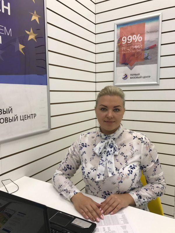 Как быстро и удобно оформить визу в Костроме? Объясняем на примере!