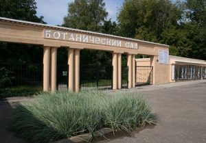 В Самаре идёт реконструкция Ботанического сада