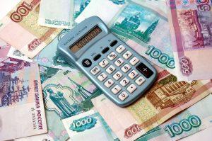 В Самаре мошенница обманом получила 300 тысяч рублей