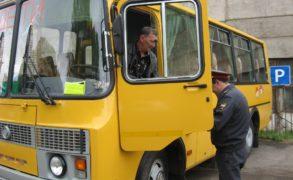 Прокуратура проверила школьные автобусы