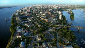 В Самаре пройдёт Международный стратегический форум по вопросам развития городов
