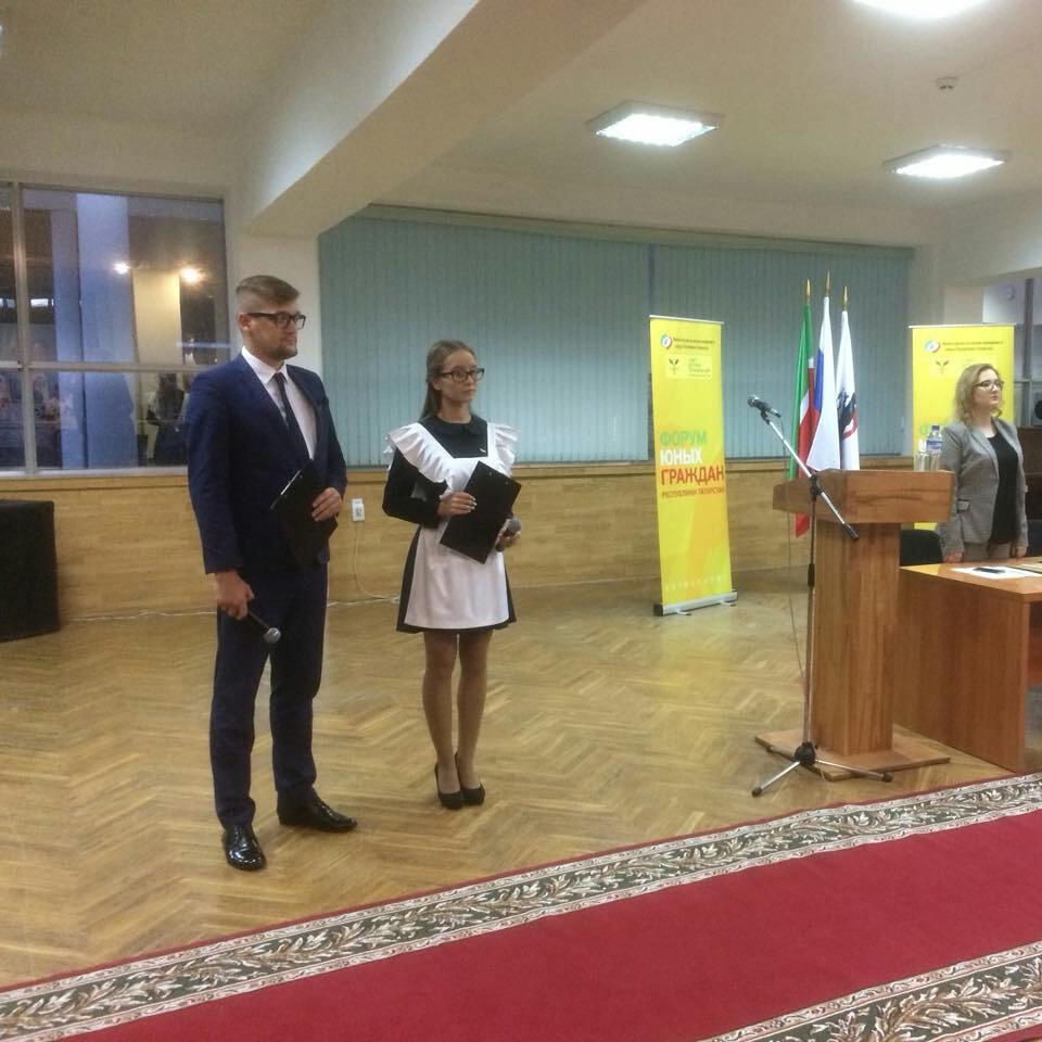 В Елабуге проходит Форум юных граждан РТ
