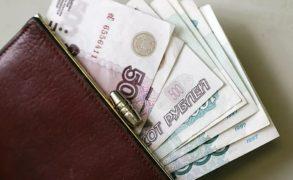 Глава Минтруда рассказал о предстоящем повышении зарплаты бюджетникам