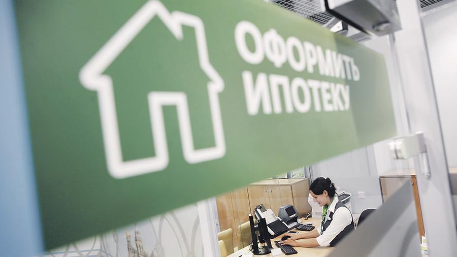 Просрочка по ипотеке снизилась до 1,7%