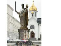 Город святителя Николая