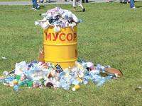 Ещё шаг к «мусорному» компромиссу