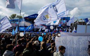 В Самаре прошёл традиционный парад студенчества