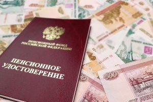 В Самарской области родители студентов получат повышенную пенсию