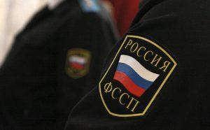 Должники Самарской области выплатили 99 млн рублей, чтобы выехать из России