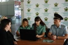 В Самаре судебные приставы провели на вокзале акцию «Узнай о своих долгах»