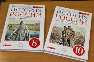По данным ВЦИОМ большинство россиян не знает историю
