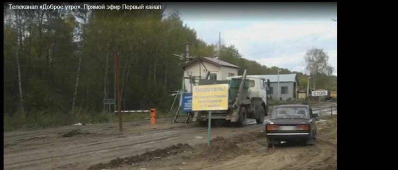Костромскую свалку показали на Первом канале с кошмарной стороны