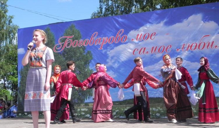 Костромичку-участницу «Голоса» назвали «лучиком света» в крупнейшем СМИ России