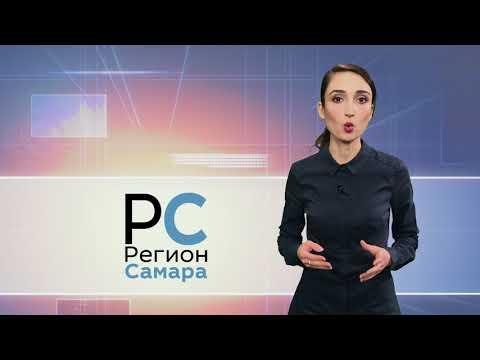 Новости РС — 17 октября
