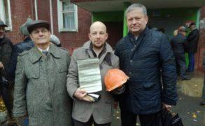 В Казани вскрыли капсулу 1982 года с посланием к молодежи 2017 года