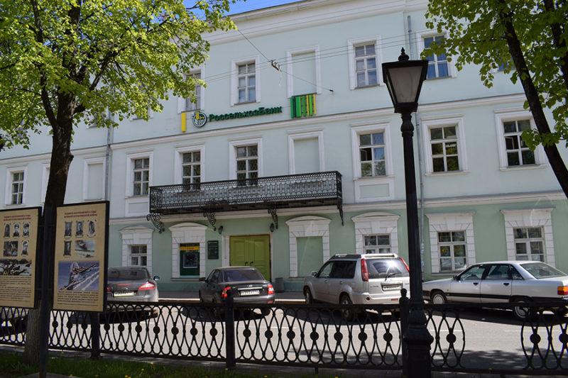 Как в Костроме сохранить и приумножить сбережения? Появился очень интересный  вариант
