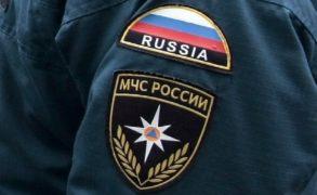 Путин поручил разработать систему оперативного информирования граждан при чрезвычайных ситуациях