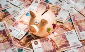 Опрос показал, какая зарплата нужна россиянам для счастья