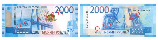 Центробанк вводит в обращение новые банкноты