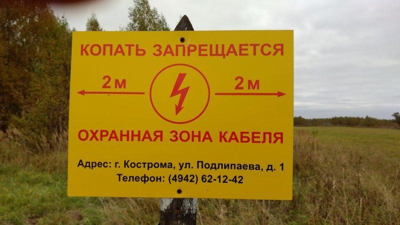 Костромские журналисты на БТР ликвидировали крупнейшее повреждение Интернет-кабеля. Рассказываем в 8 фото