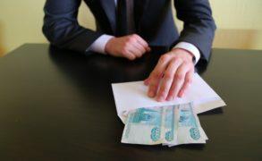 В Госдуму внесен проект закона о защите людей, сообщивших о коррупции
