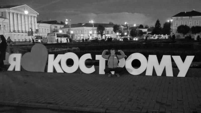 Студент в Костроме погиб, катаясь на капоте «Жигулей»