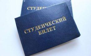 В Татарстане утвердили размеры стипендий с 1 сентября 2018 года