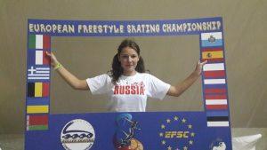 Спортсменка и Самары взяла бронзу на Чемпионате Европы по фристайлу