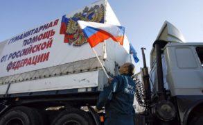 Россия за 10 лет оказала гуманитарную помощь 110 странам