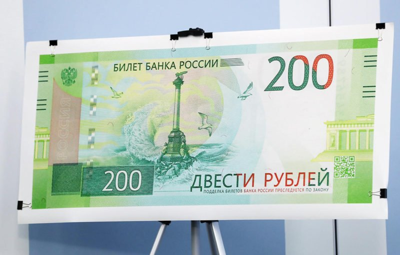 Костромичи обсуждают новые купюры в 2 тысячи рублей