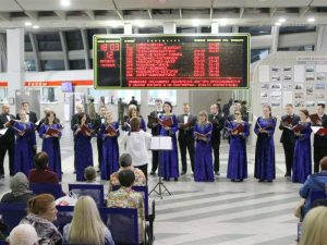 В здании железнодорожного вокзала в Самаре пройдут бесплатные концерты