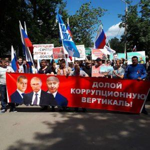 Самарская администрация не согласовала митинг Навального 7 октября