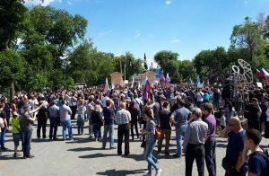 Сторонники Алексея Навального проведут митинг в Самаре 7 октября