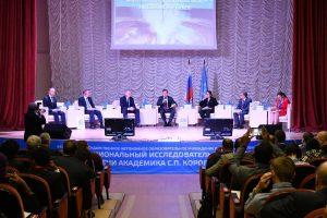 В Самаре проходит международный практикум ООН по вопросам космоса